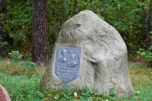 Полонка камень
