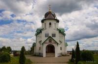 Город Березино церковь