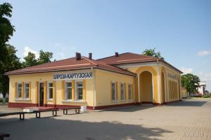 Береза-Картузская