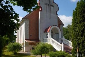 Берёза протестантская церковь