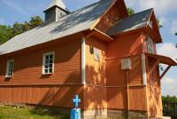 церковь в Стригине