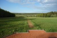 Брилевское поле