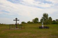 Огородня-Кузьминичская