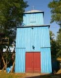 деревня Субботы