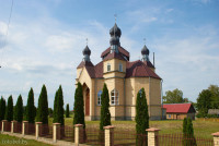 Завершье церковь