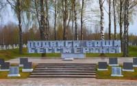 Мемориал Рыленки