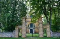 Дворец костёл