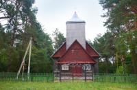 Руда-Яворская