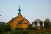 деревня Верхнее