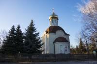 храм в деревне Берёзки