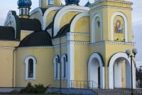 церковь в Мичуринской