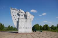 мемориал в Ленино