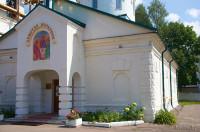 Городок церковь