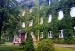 фото города Гродно