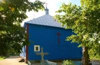 Лаша церковь