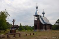 Бобровичи
