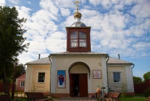 Ивье церковь