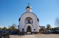 Ивенец церковь