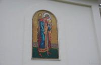 Домановичи