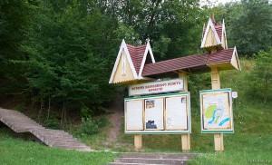 Юровичи