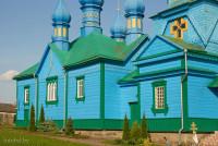 Николаево