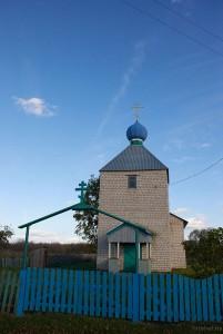 Капустино Кировский район