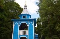 Голынка церковь