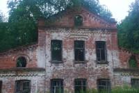 Селище Климовичский район