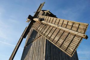 Гирск мельница
