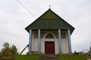 Криница Пружанский район