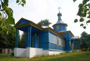 Прусино церковь