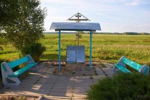 Криница у деревни Лебеда
