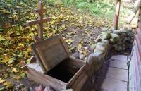 криница в деревне Лоск