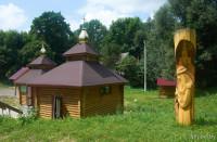 Криница в Мстиславле
