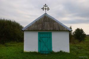 Криница в Раковичах