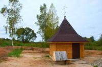 Родник деревня Сухари
