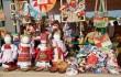 Белорусское народное творчество