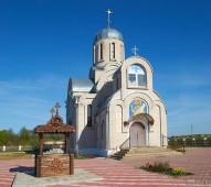 Новосёлки Ляховичский район