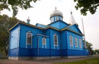 Малорита церковь