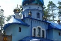 Аксаковщина церковь