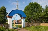 Беница церковь