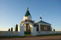 Городилово
