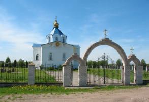Носилово