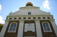 Белавичи церковь