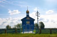 Пацевичи церковь
