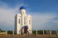 Посёлок Криничный