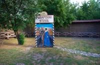 Мозырь Замковая гора