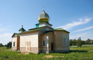 Бастеновичи церковь