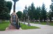 Город Мстиславль
