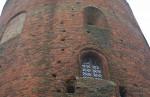 Музей Каменецкая башня